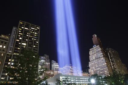 9-11 scholarships
