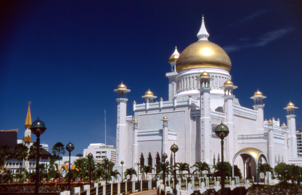 Brunei scholarships