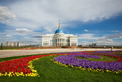 kazakhstan scholarships