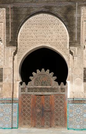 Muslim scholarships