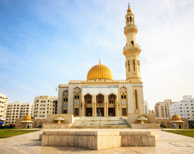 Oman scholarships