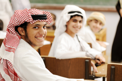 Image result for saudi arabia students
