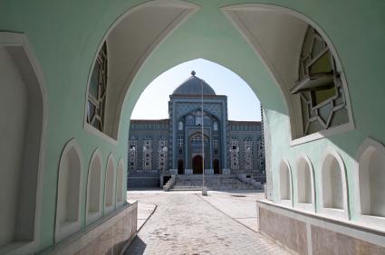 Tajakistan scholarships