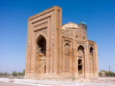 turkmenistan scholarships