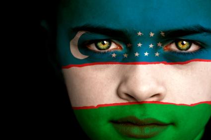 Uzbekistan scholarships