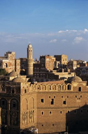 yemen scholarships